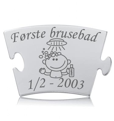 Første brusebad - Memozz Classic Mindebrik
