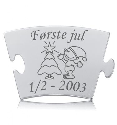 Første jul - Model Træ - Memozz Classic Mindebrik