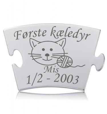 Første kæledyr - Kat - Memozz Classic Mindebrik