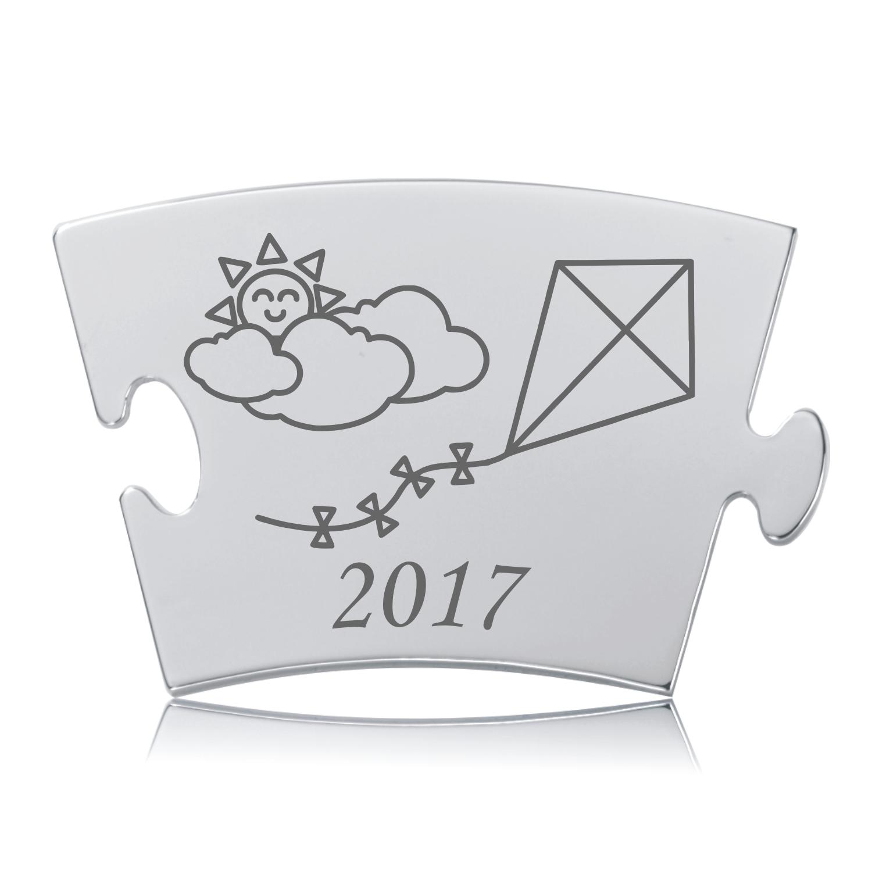 Årsbrikken 2017 - Memozz Classic Mindebrik