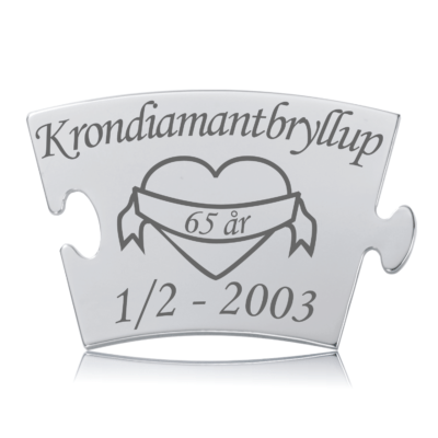 Krondiamantbryllup - Memozz Classic Mindebrik